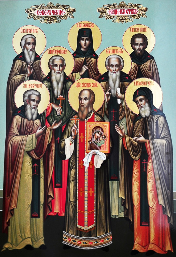 икона череповецких святых
