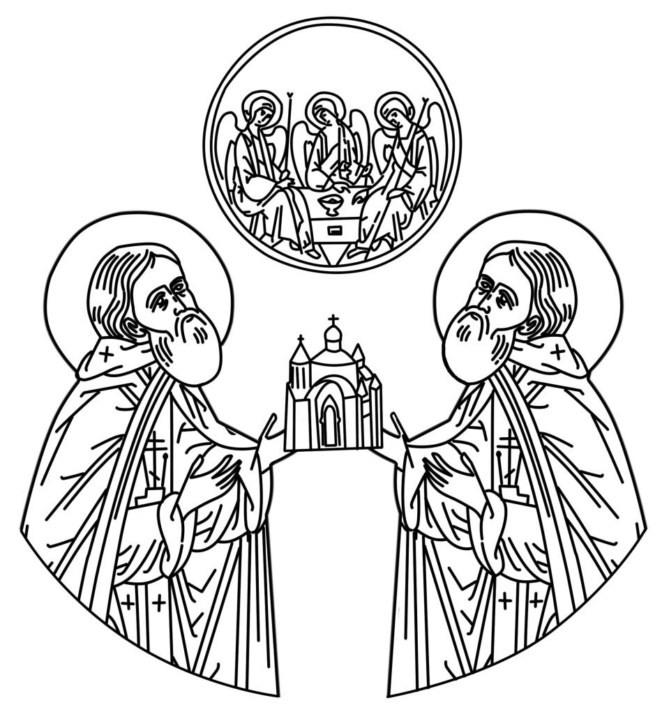 логотип Афанасий и Феодосий